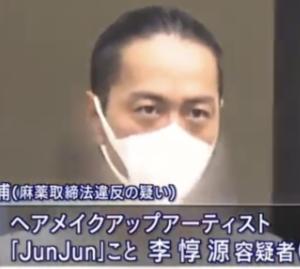 JunJun(李惇源)が逮捕!インスタ・経歴(画像)現在もGENKINGの元彼